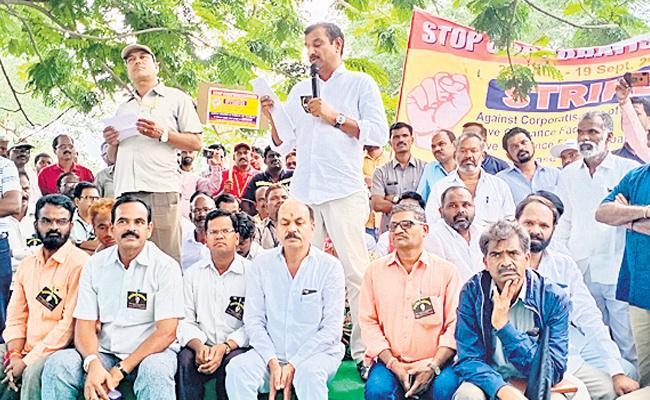 Kotha Prabhakar Reddy Said Prohibit Of ODF Corporatization - Sakshi