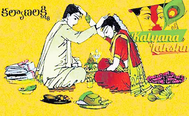 5 Thousand Above People Have Applied For The Kalyana Lakshmi And Shadi Mubarak Schemes In Khammam - Sakshi