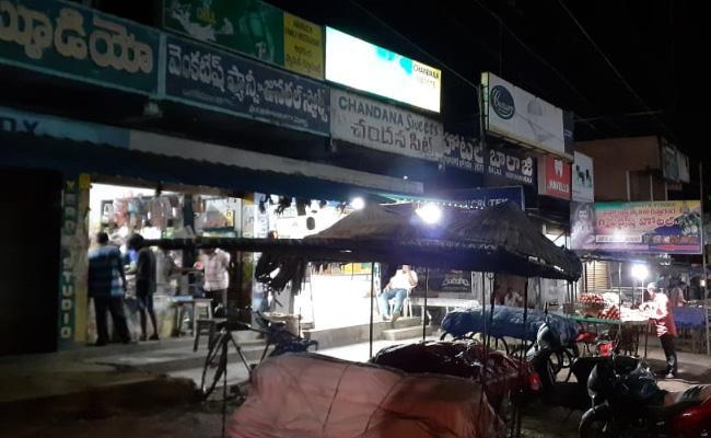 TDP Leaders Eye On Panchayati Shops In Chipurupalli - Sakshi