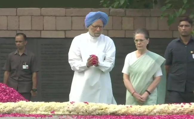 Prime Minister Narendra Modi Pays Tribute To Rajiv Gandhi - Sakshi