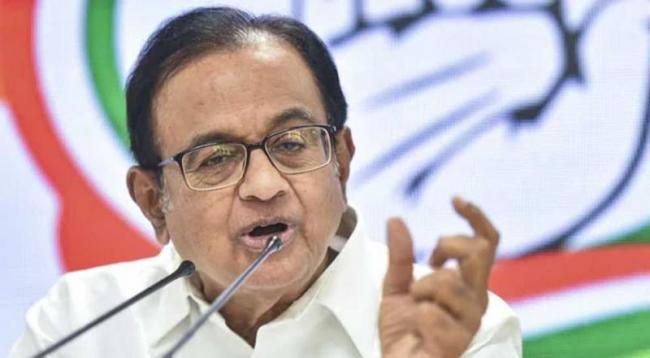 BJP Says Chidambaram Is Behaving Like Vijay Mallya Nirav Modi - Sakshi