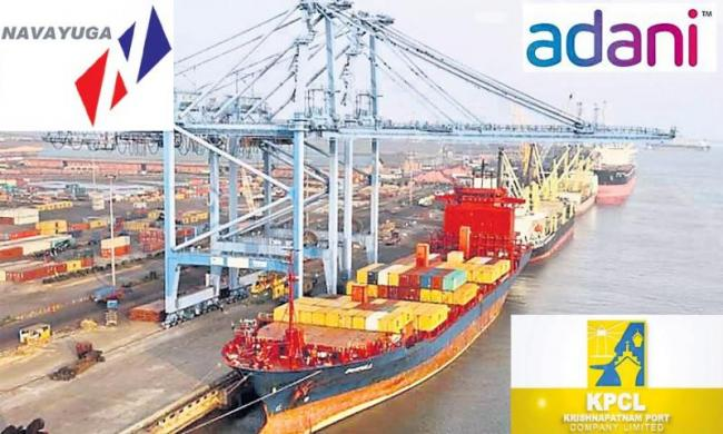 Adani group in talks with Krishnapatnam Port to acquire majority stake - Sakshi