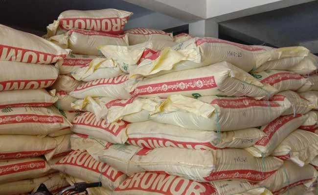 Reduced Fertilizer Prices - Sakshi
