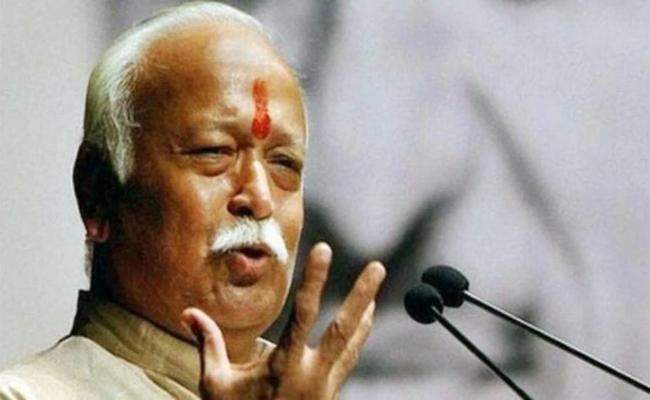 RSS Chief Mohan Bhagavath Supported And  Speaking About Reservations - Sakshi