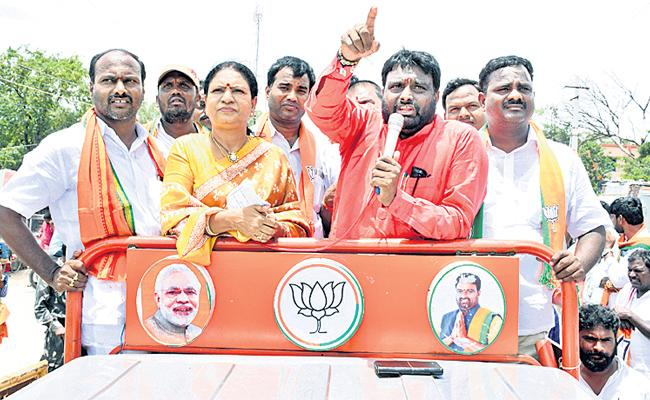 BJP Leader DK Aruna Speech In Vikarabad - Sakshi