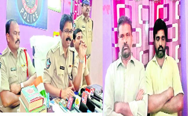 Police Arrested Two accused In Gudivada Murder Case - Sakshi