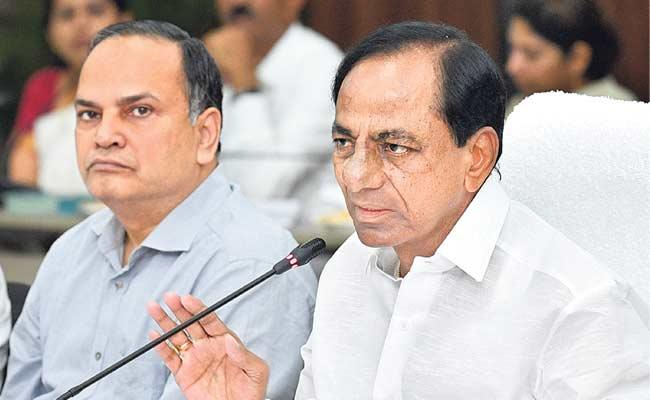 CM KCR Fires On Collector Over Land Records Issues - Sakshi