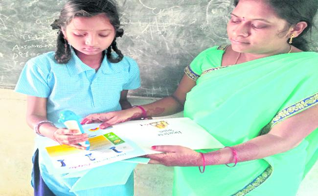 KGBV Schools Implemented New Technology Delphino With The Help Of UNESCO - Sakshi
