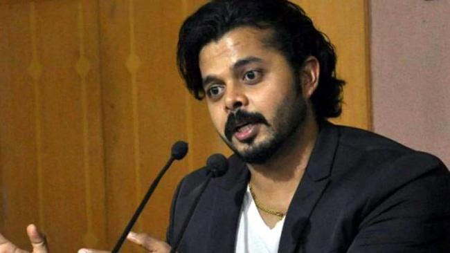 BCCI Ombudsman reduces S Sreesanth's life ban to 7 years - Sakshi