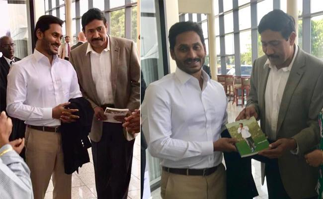 Valluru Ramesh Reddy Presented Janam Gundela Savvadi Jagan Book TO AP CM YS Jagan - Sakshi