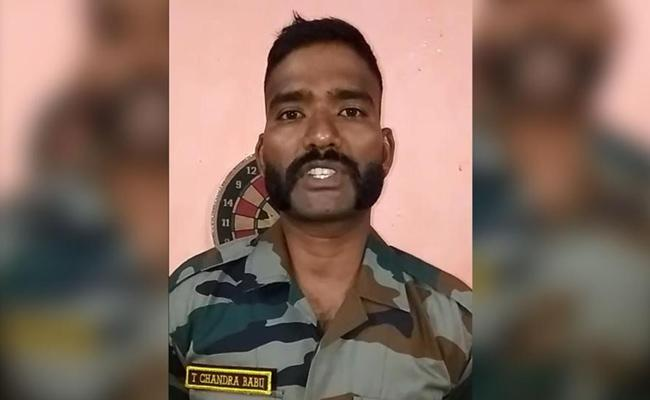 After Receiving Army Jawan Video Andhra Officials Rush To Reach There Is A Twist - Sakshi