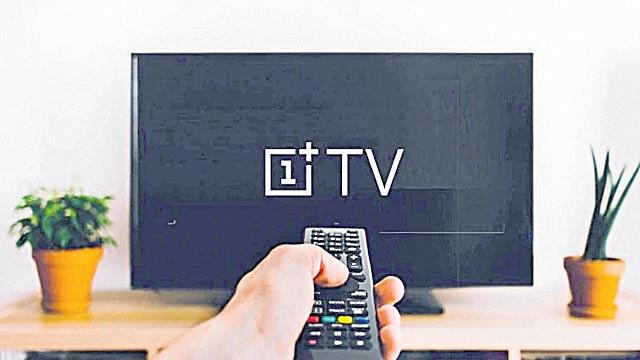 After smartphones, OnePlus announces OnePlus TV coming to india - Sakshi