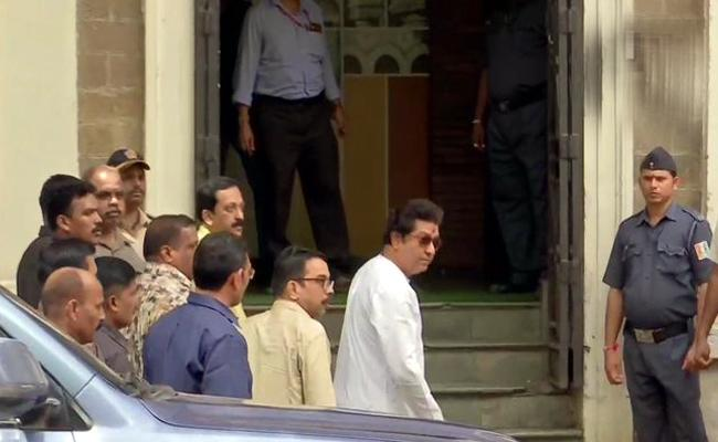 Raj Thackeray Appear Before Enforcement Directorate - Sakshi