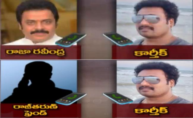 Hero Raj Tarun Car Accident At narsingi Visuals Goes Viral - Sakshi