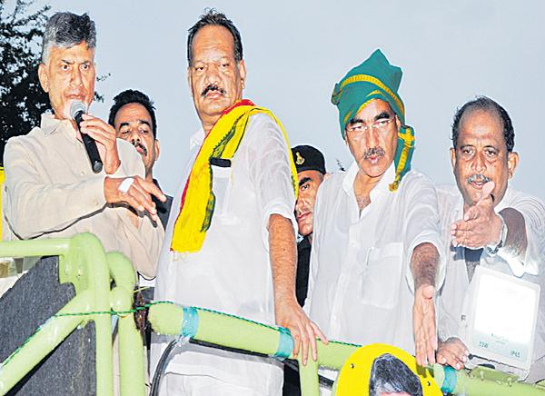 Chandrababu fires on flood victims - Sakshi
