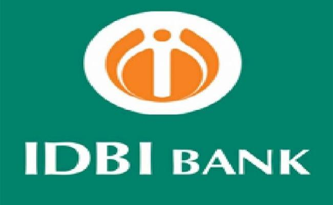 Details Of IDBI bank Scam In tadepalligudem - Sakshi