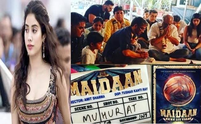 Janhvi Kapoor Missing At Maidaan Mahurat Ceremony - Sakshi