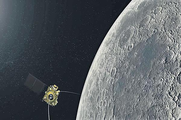 Reduction of the Moon orbital distance to Chandrayaan-2 - Sakshi