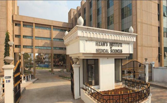 Hyderabad NIMS Hospital  - Sakshi