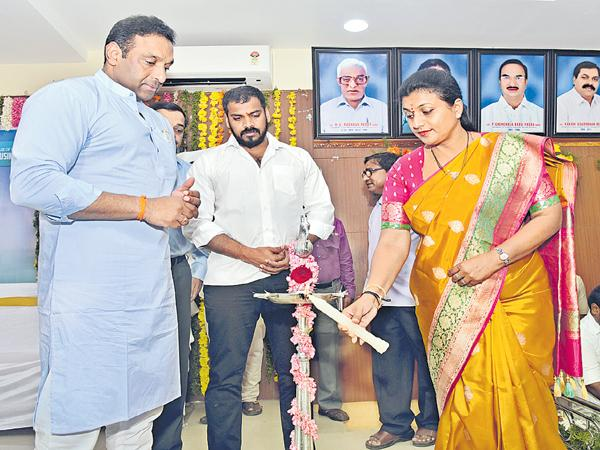 Establishment of a large number of new industries in the state - Sakshi