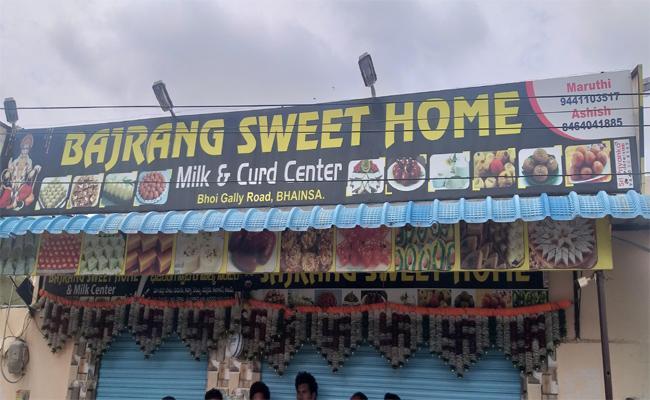 Sweet Shop Owner Missing At Adilabad - Sakshi