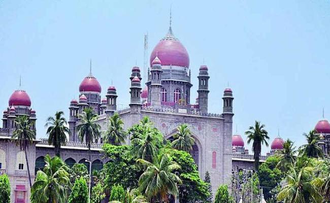 Telangana High Court Rejected PIL Regarding Aarogyasri  - Sakshi