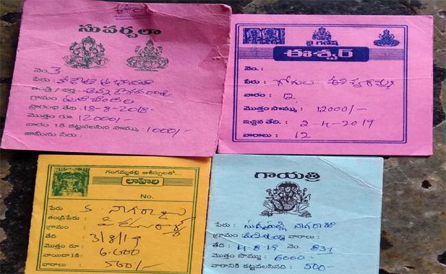 Call Money Is Bothering Poor People In Piduguralla - Sakshi
