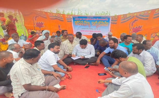 Farmers Protest Divitipalle IT Corridor Mahabubnagar - Sakshi