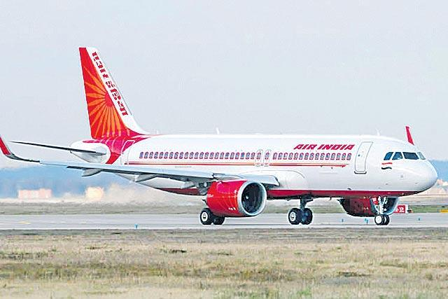 Oil companies stop fuel supply to Air India - Sakshi