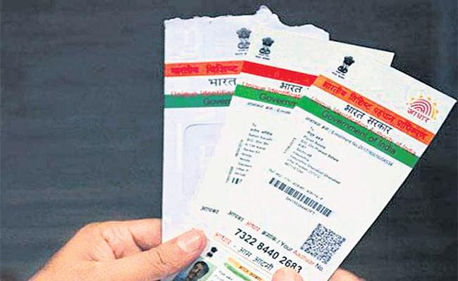 Civil Supplies Department Decided To Increase EKYC Integration Deadline For Few More Days - Sakshi