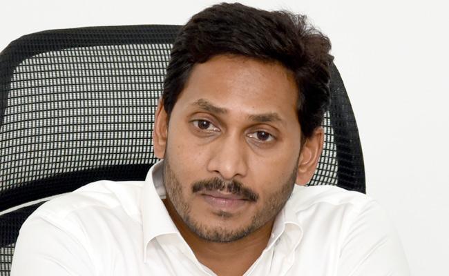 AP CM YS Jagan Tribute To Tanguturi Prakasam Pantulu - Sakshi