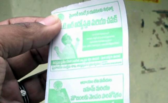 AP Government Inquiry Into Pagan Propaganda On In Tirumala - Sakshi