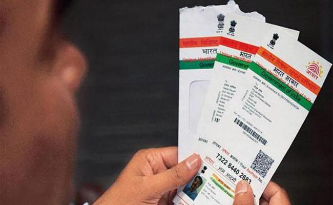 Problems With Aadhaar Not Updating In Public Empowerment Survey - Sakshi