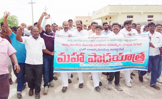 Mid Manair Expats Ready For Next Step In The Movement - Sakshi