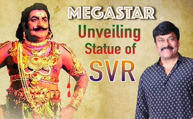 SVR Statue Unveiled By Chiranjeevi On 25th August In Tadepalligudem - Sakshi
