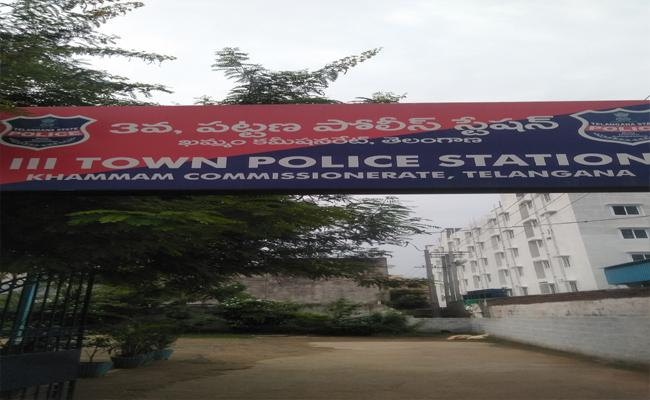One Of The Crazy Police Station Is Khammam 3 Town Police Station - Sakshi