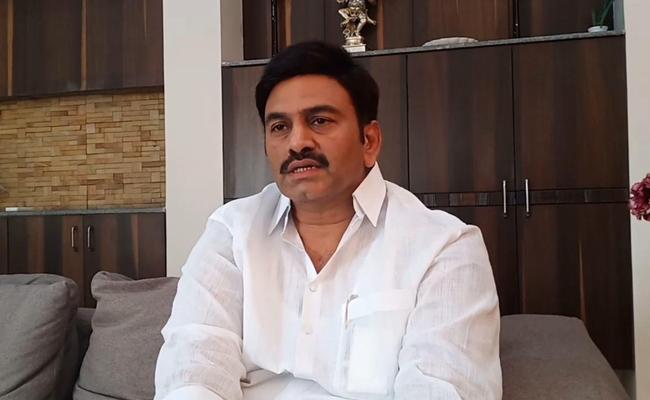 YSRCP MP Ragurama krishnamraju Slams Chandrababu Naidu - Sakshi