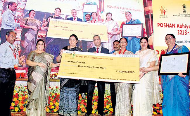 Andhra Pradesh Gets Two Awards In Poshan Abhiyan Implementation - Sakshi