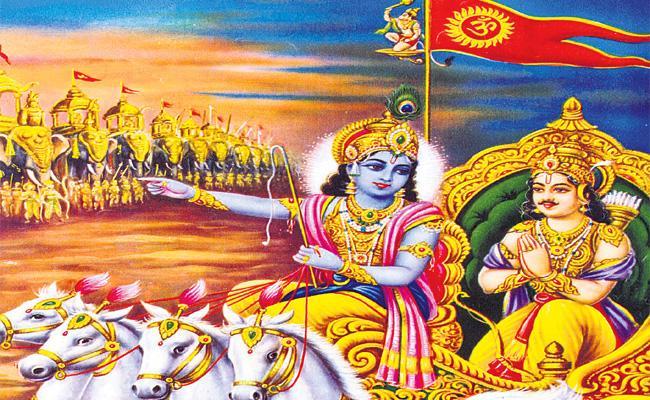 Sri Krishnashtami Special Story - Sakshi