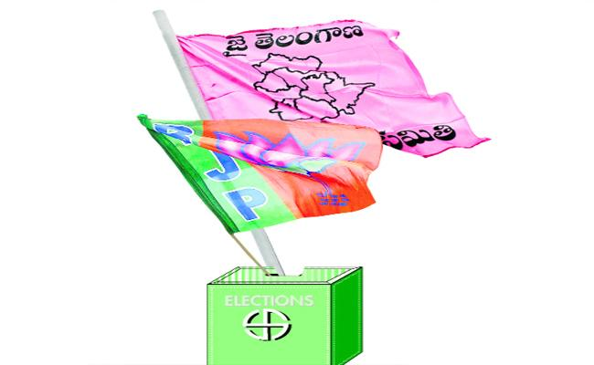 BJP And TRS parties Membership Registration Program In Adilabad - Sakshi
