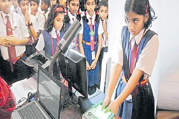 Aadhaar for students in schools itself - Sakshi
