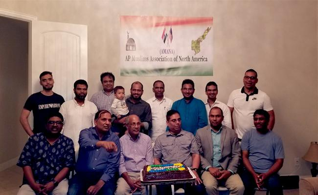 Muslim Community AMANA Formed In North America - Sakshi
