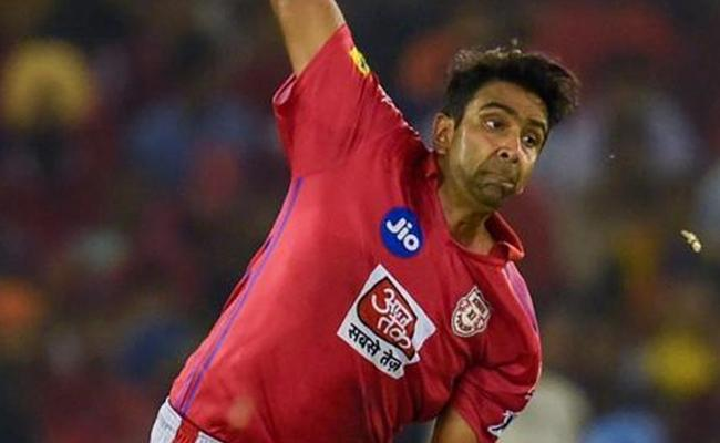 Ashwin Likely To Be Replaced As KXIP Captain - Sakshi