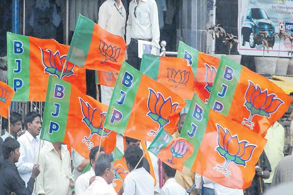 BJP Activity on the Management of Emancipation Day - Sakshi