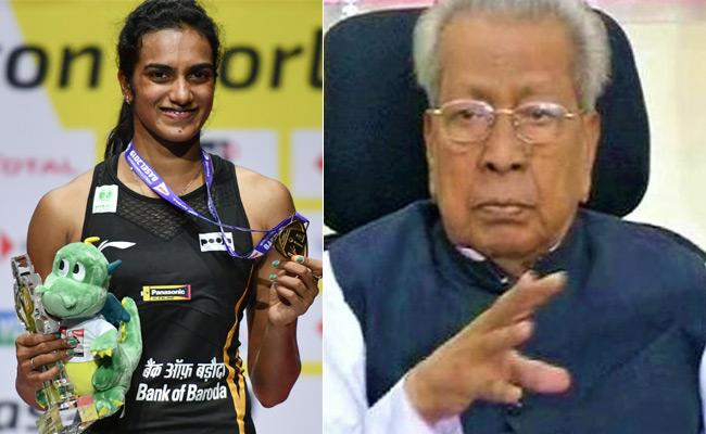 Aandhra Pradesh Governer Praises PV Sindhu - Sakshi