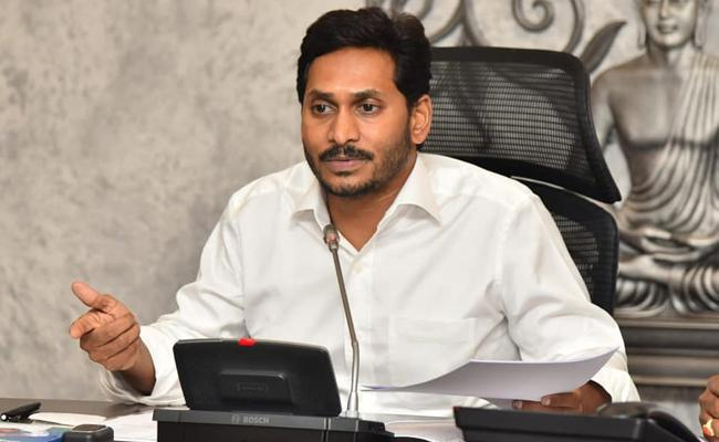 Another Three Scheduled Castes Corporations In AP - Sakshi