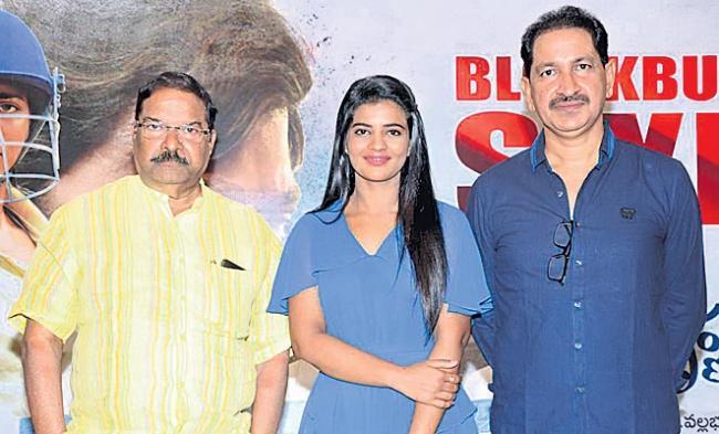 Kousalya Krishnamurthy Success Meet - Sakshi