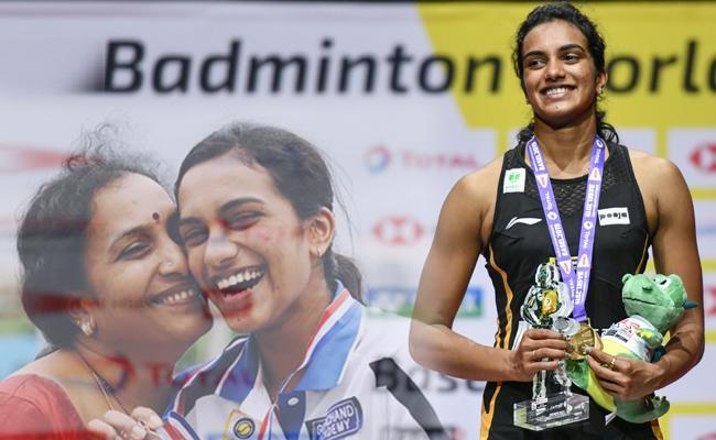 Sindhu Dedicates World Championships Gold Medal To Mother - Sakshi