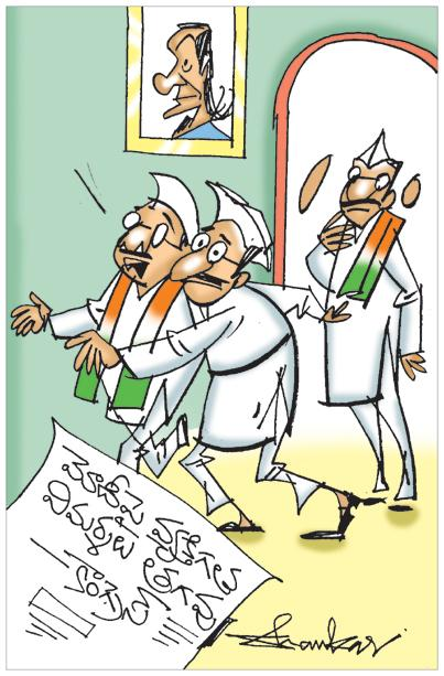 Sakshi Cartoon 25-08-2019