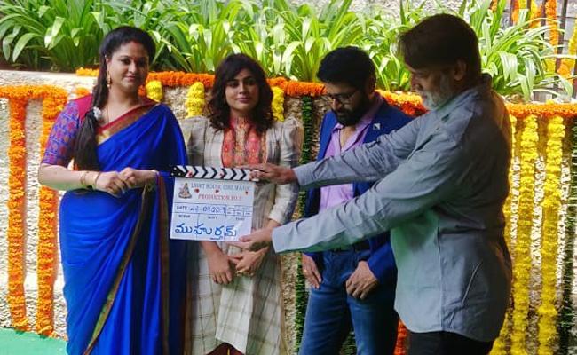 Siva Kantamaneni Suspense Thriller Movie Pooja Held - Sakshi